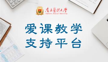 思想道德修养与法律基础 2019